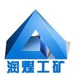 济宁市润煤钻采设备分公司