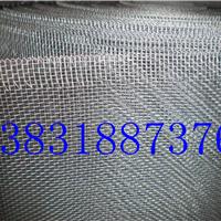 供应304窗纱网