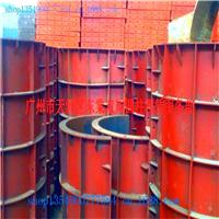 施工材料:圆柱钢模.圆柱模.平面模.槽钢路模.铁马栏