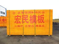 江苏沭阳宏民木业有限公司