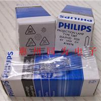 PHILIPS 7387 6V10W 卤素灯泡 粉丝价