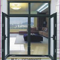 杭州城西铝合金门窗直营部