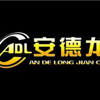 广州安德龙防水材料公司全国招商