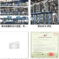 供应蒸发技术