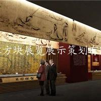 2013内蒙古民族博物馆施工最专业公司