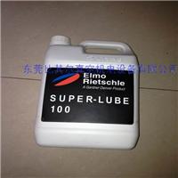 进口 Rietschle真空泵合成油SUPER-LUBE100