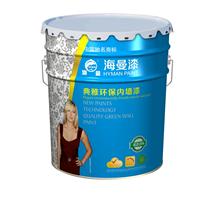 海曼哪款内墙乳胶漆最环保,性价比最高