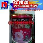 供应立邦净味120竹炭2合1内墙乳胶漆墙面漆