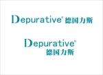 深圳市力斯净水设备有限公司
