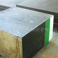 供应P20预硬化塑料模具钢 P20进口钢材价格
