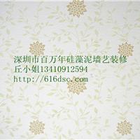 供应深圳液体壁纸墙艺施工