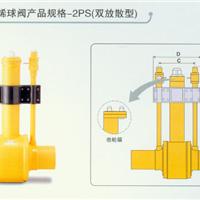 PE双放散型燃气球阀生产厂家价格