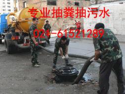 上海嘉定区唐行镇环卫所抽粪