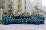北京盛美保洁清洗 石材翻新结晶公司
