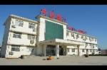 河南新乡鼎力矿山设备有限公司