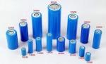 深圳市锂电池科技有限公司
