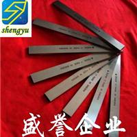 供应超硬白钢车刀,高耐磨连续冲击白钢刀条