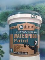 供应广州防水才,防水材料批发,K11防水