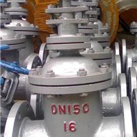��ӦZ45H-25C-DN900