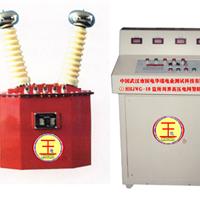 供应看守所周界高压电网警防装置