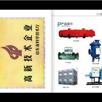 供应北京厂家水处理设备