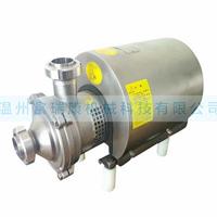 供应CIP自吸泵,卫生级自吸泵,CIP清洗泵