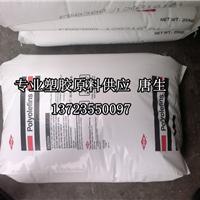 CPE美国陶氏TYRIN 3615P PVC抗冲改性塑料