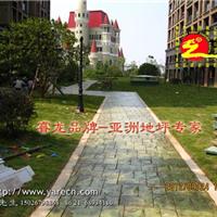 供应庭院、广场人工石材铺装