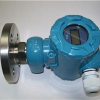 供应单法兰隔膜液位变送器