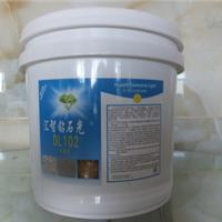 供应厂家直销花岗岩翻新浆 花岗岩结晶膏经销价格/代工生产
