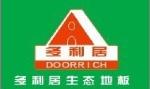 广州多利居建材营销中心