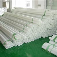 frpp管,生产厂家,耐腐蚀,化工管