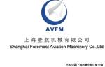 上海壹航机械有限公司