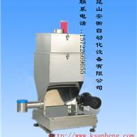 失重秤 PVC石蜡粉粒体原料自动计量 重量检测秤