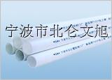 pvdf管材,生产厂家,耐腐蚀,化工管