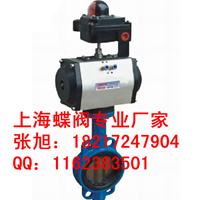 D671X-10 DN80气动对夹蝶阀