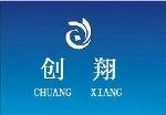 北京创翔焊材有限公司