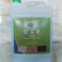 新疆厂家生产花岗岩加光剂 花岗岩增亮保养剂批发价格 简单操作