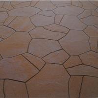 供应碎拼地砖,冰裂纹地砖、黄木纹