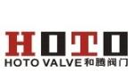 上海和腾机械有限公司