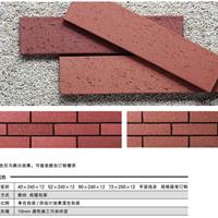 宜兴外墙砖厂家直销紫砂劈开砖外墙砖240*60*12