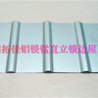 供应YX65-300铝镁锰屋面板杭州拓佳