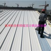 供应浙江YX65-400铝镁锰合金板