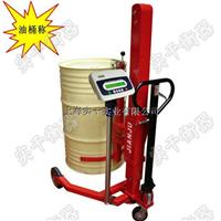 圆桶装卸搬运用电子秤,500kg圆桶电子秤,运输罐圆桶秤