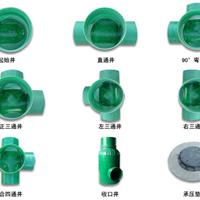 FRP增强塑料(玻璃钢)检查井诚招代理商加盟招商