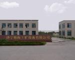 济宁德海机械设备有限公司