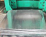 供应保温铝皮-01
