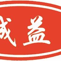 河北吉奥机械制造有限公司