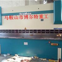马鞍山市博尔特重工机械设备厂