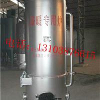 供应1吨节能浴暖锅炉